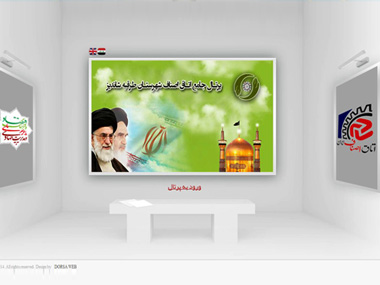 پرتال اتاق اصناف شهرستان طرقبه شاندیز
