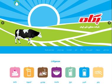 شرکت صنایع شیر پگاه ایران